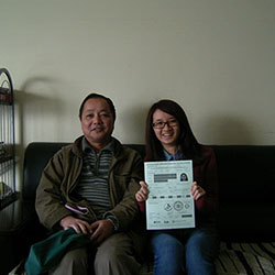 Xie Sisi